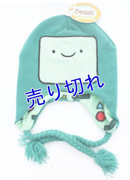 画像1: Adventure Time BMO 帽子 (1)