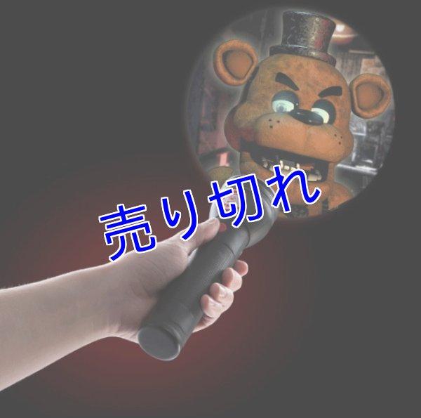 画像1: Five Nights at Freddy's 懐中電灯 (1)