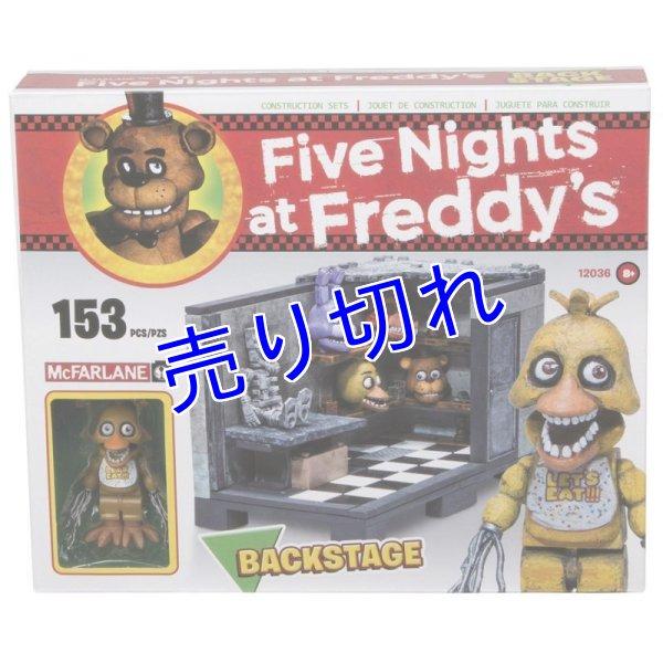 画像1: Five Nights at Freddy's ブロックセット その1 (1)