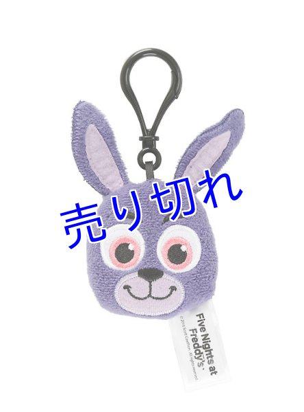 画像1: Bonnie ぬいぐるみ キーホルダー (1)