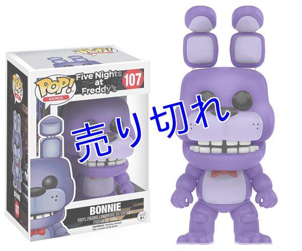 画像1: FNaF フィギュア(Funko Pop) その3 (1)