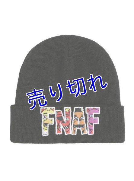 画像1: FNaF ビーニー その1 (1)