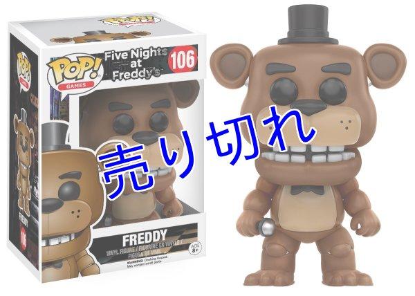 画像1: FNaF フィギュア(Funko Pop) その1 (1)
