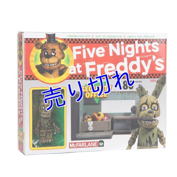 画像1: Five Nights at Freddy's ブロックセット その2 (1)