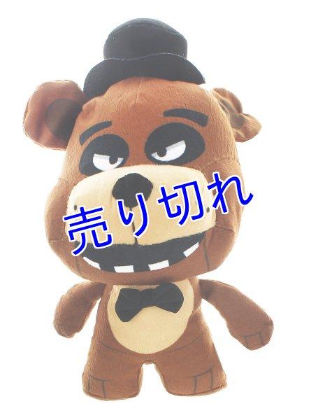 画像1: Five Nights at Freddy's 布人形 (Freddy)   (1)